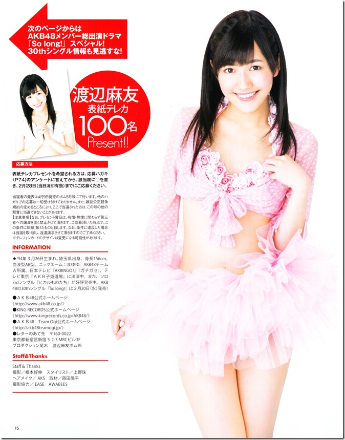 Bomb March 2013 (covergirl Mayuyu♥) (15)