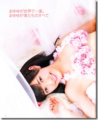 Bomb March 2013 (covergirl Mayuyu♥) (8)