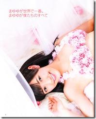 Bomb March 2013 (covergirl Mayuyu♥) (8)