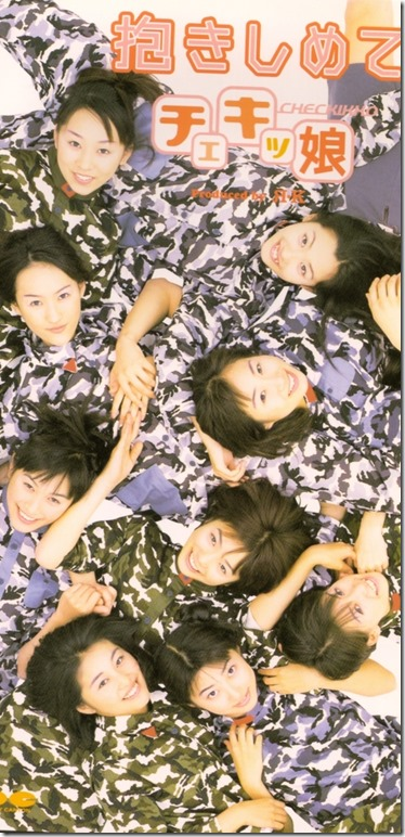 Checkicco Dakishimete cd single (cover scan)