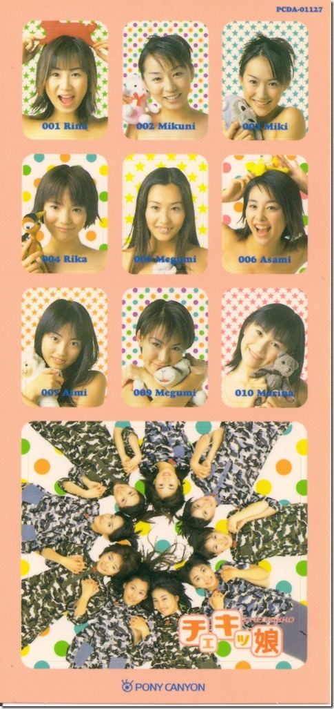 Checkicco Dakishimete single first press sticker sheet