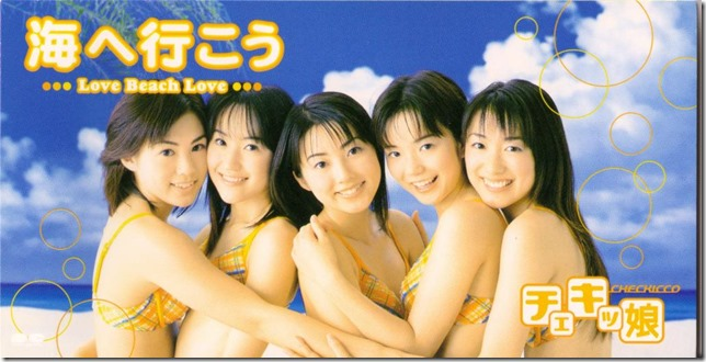 Checkicco Umi e ikou ~love beach love~ single jacket (cover scan)