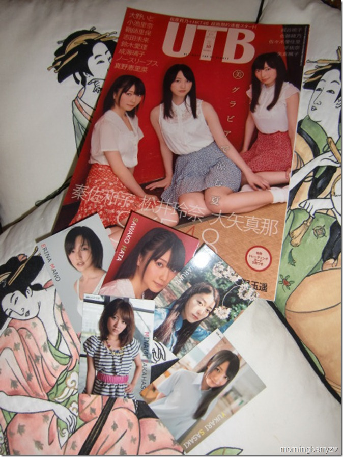 UTB october 2012 with set C trading cards