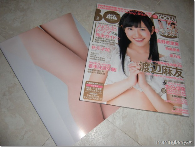 Bomb No.397 March 2013 w/ Mayuyu poster