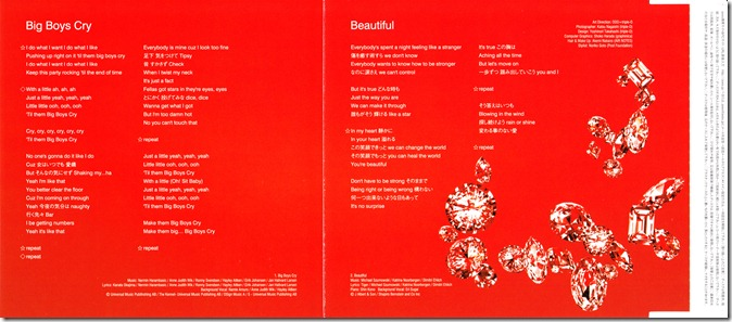 "Amuro Namie ""Big Boys Cry""/ ""Beautiful"" single (inner jacket)"