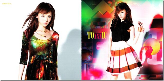 "Hirano Aya ""TOxxxIC"" LE (jacket)"