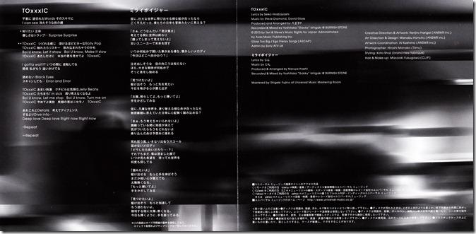 "Hirano Aya ""TOxxxIC"" LE (inner jacket)"