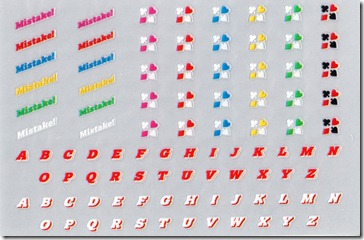 SMAP Mistake!/ Battery first press sticker sheet