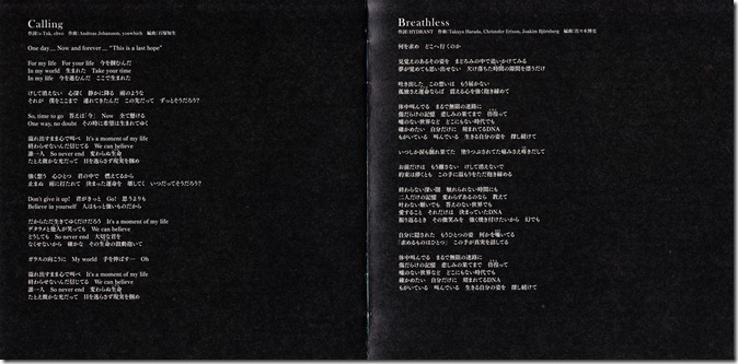 "ARASHI ""Calling""/ ""Breathless"" LE type A booklet"