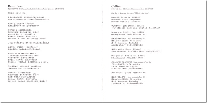 "ARASHI ""Calling""/ ""Breathless"" LE type B booklet"