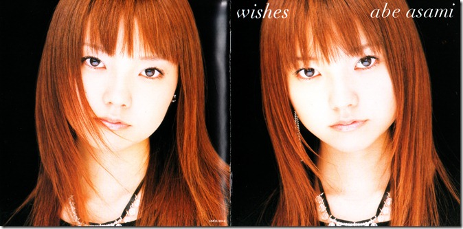"Abe Asami ""wishes"" booklet scan"