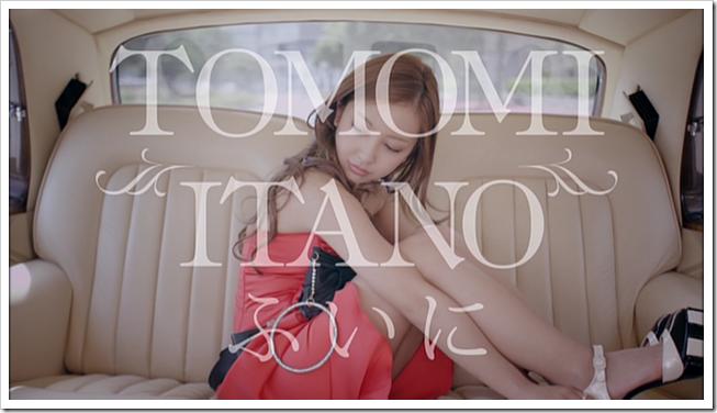 Itano Tomomi in Fui ni (1)