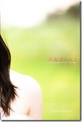 Michishige Sayumi Mille-Feuille (6)