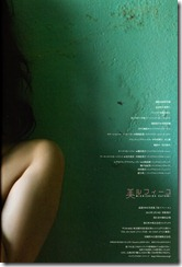 Michishige Sayumi Mille-Feuille (74)