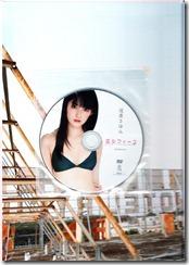 Michishige Sayumi Mille-Feuille (77)