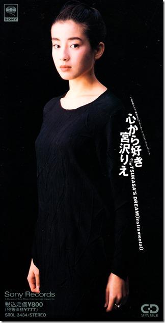 Miyazawa Rie Kokoro kara suki CD single (cover scan)