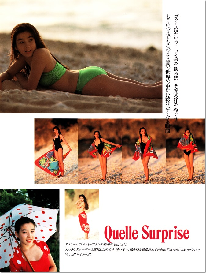 Miyazawa Rie Quelle Surprise Special Photographic Issue Box Set (11)