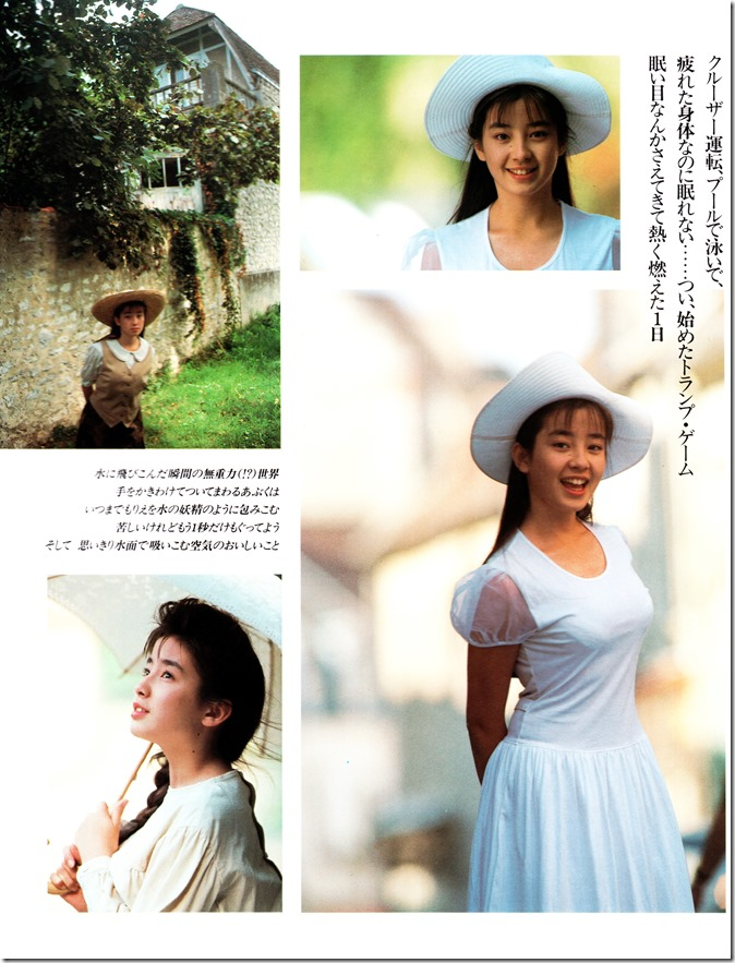 Miyazawa Rie Quelle Surprise Special Photographic Issue Box Set (13)