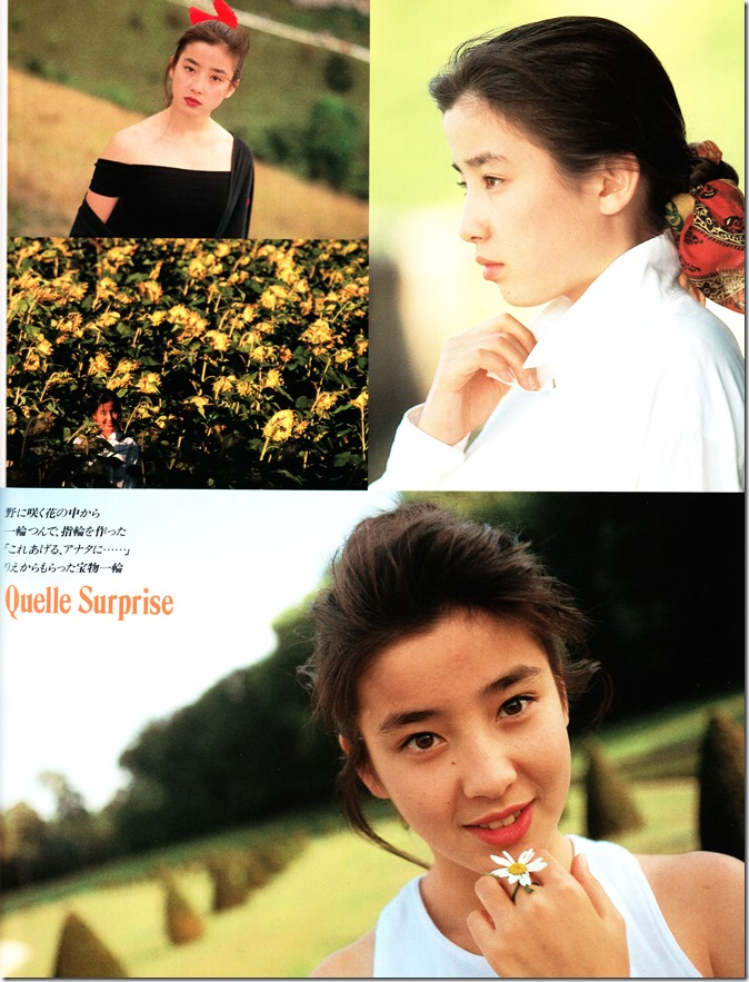 Miyazawa Rie Quelle Surprise Special Photographic Issue Box Set (5)