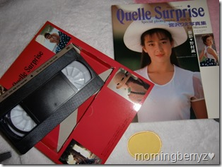 Miyazawa Rie Quelle Surprise Special Photographic Issue box set..