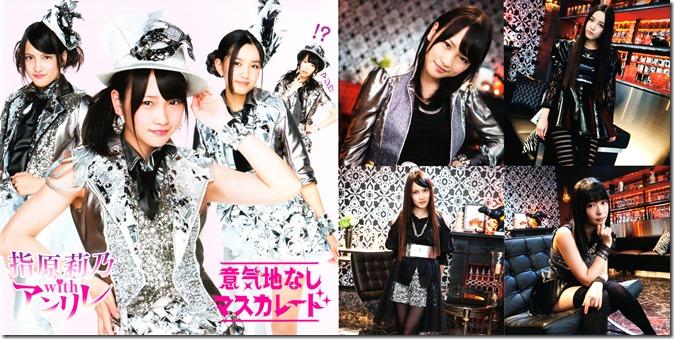 Sashihara Rino & Anrire Ikujinashi Masquerade jackets (1)