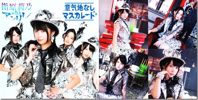 Sashihara Rino & Anrire Ikujinashi Masquerade jackets (3)