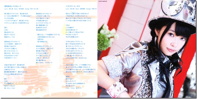 Sashihara Rino & Anrire Ikujinashi Masquerade jackets (4)