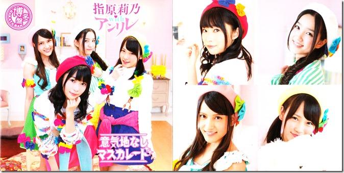 Sashihara Rino & Anrire Ikujinashi Masquerade jackets (5)