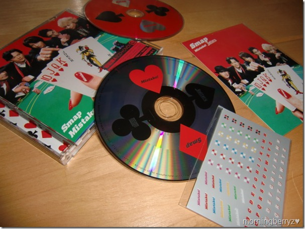 SMAP Mistake Battery Limited Edition single with first press post card & sticker sheet