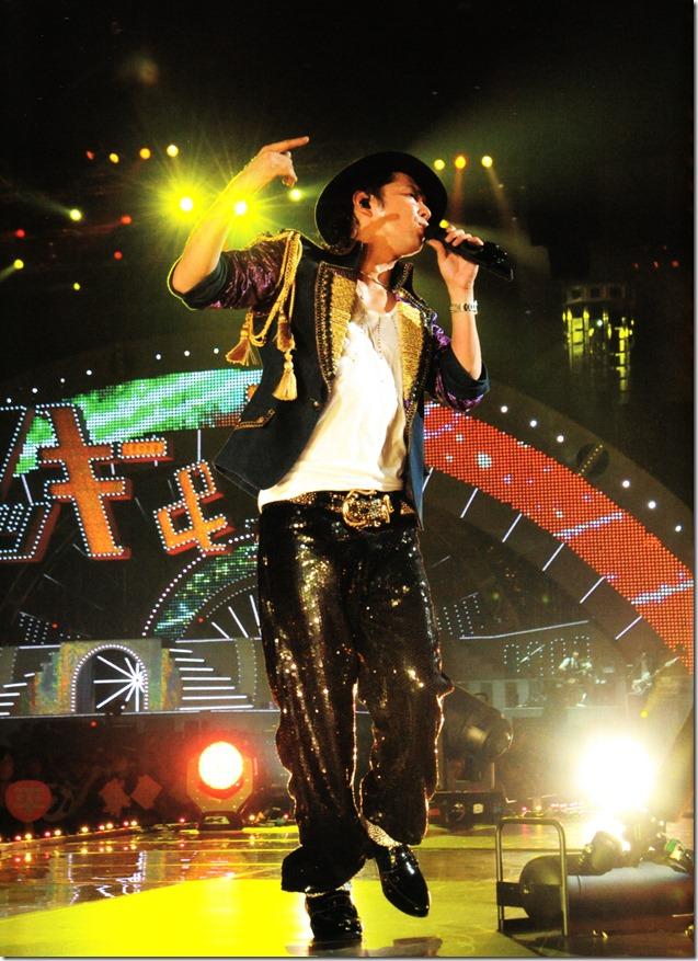 Tackey & Tsubasa  concert tour 2010 Takitsuba Matsuri (15)