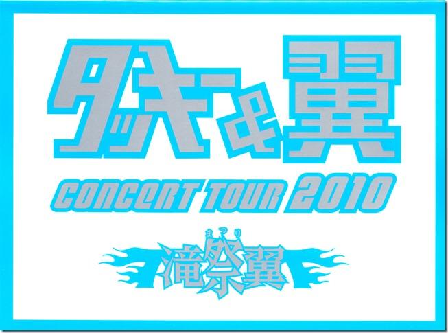 Tackey & Tsubasa  concert tour 2010 Takitsuba Matsuri (1)
