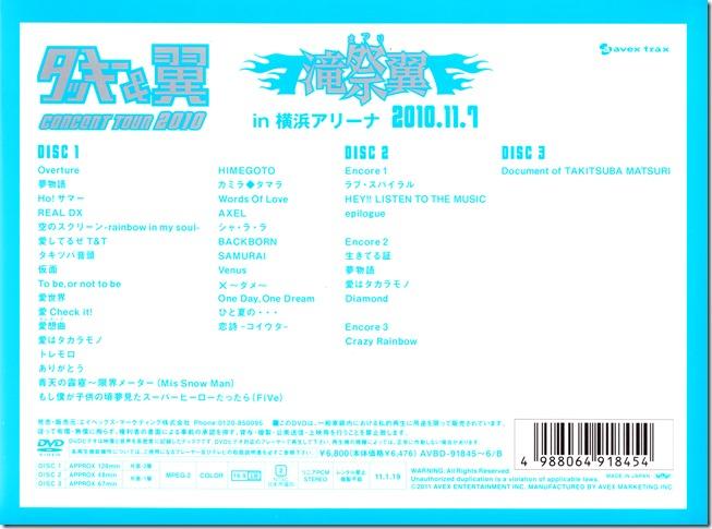 Tackey & Tsubasa  concert tour 2010 Takitsuba Matsuri (2)