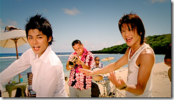Tackey & Tsubasa Ho! Summer6
