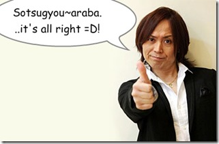 Tsunku announcement~~~