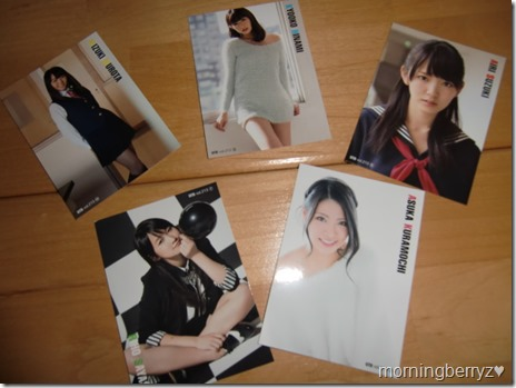 UTB April 2013 trading cards set B