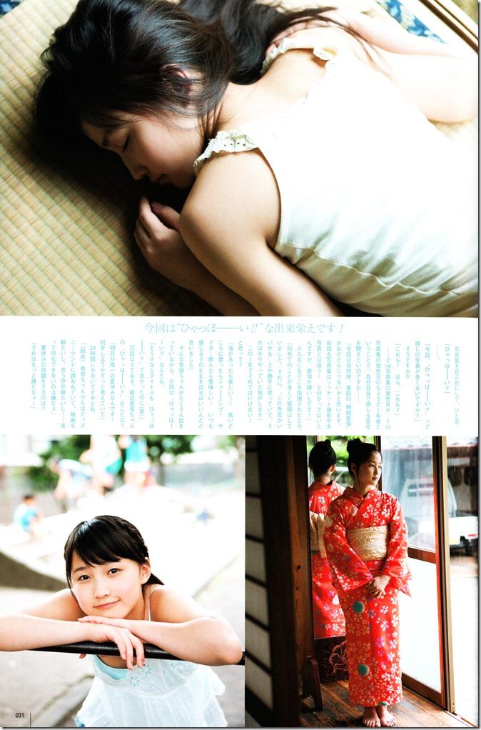 UTB Vol.210 October 2012 (11)