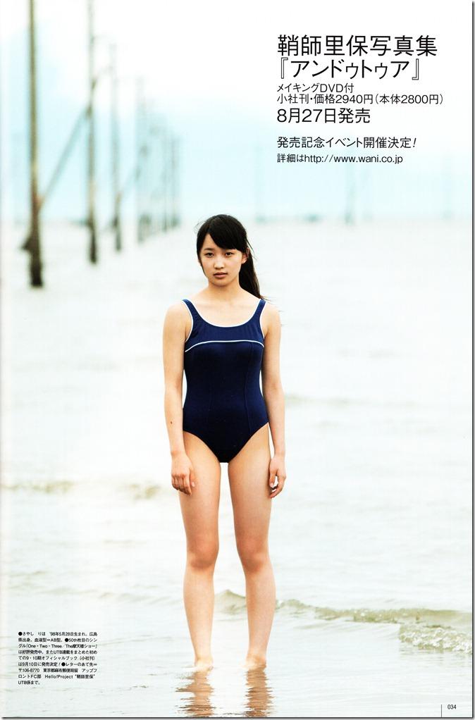 UTB Vol.210 October 2012 (14)