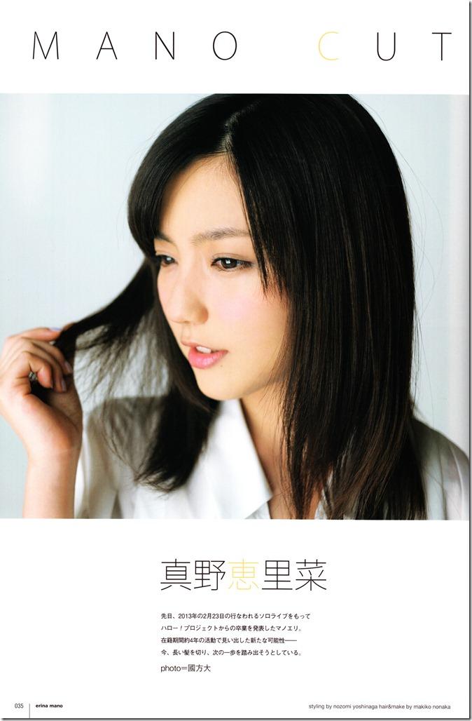 UTB Vol.210 October 2012 (15)