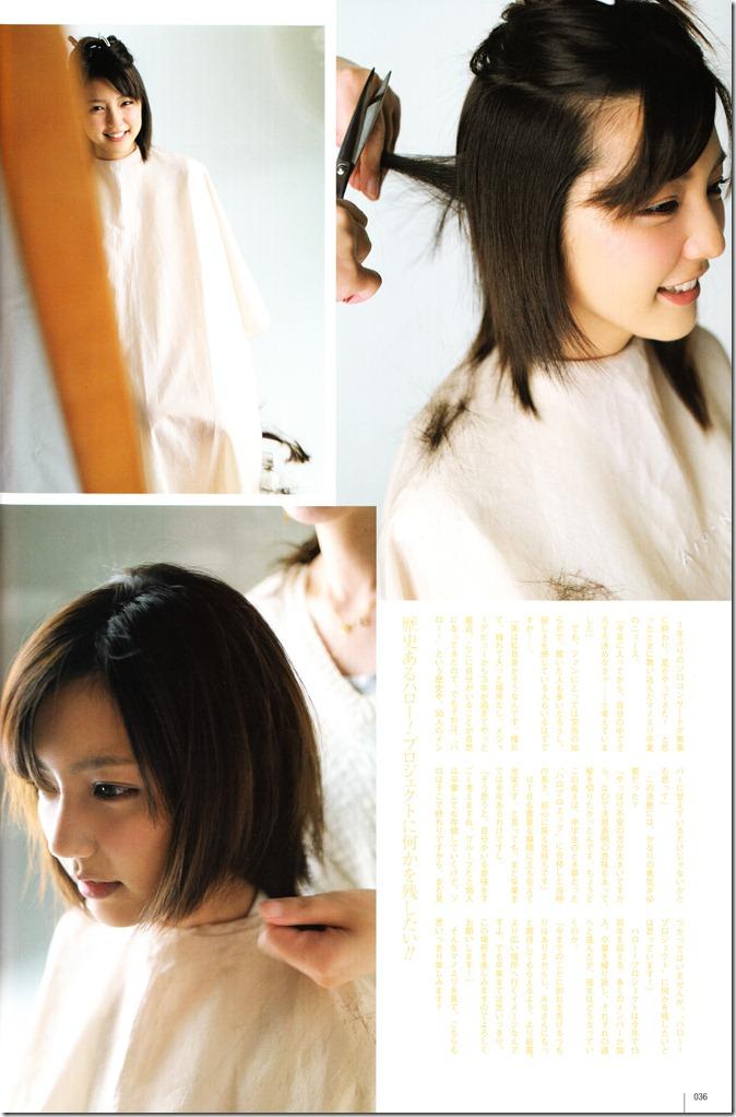 UTB Vol.210 October 2012 (16)