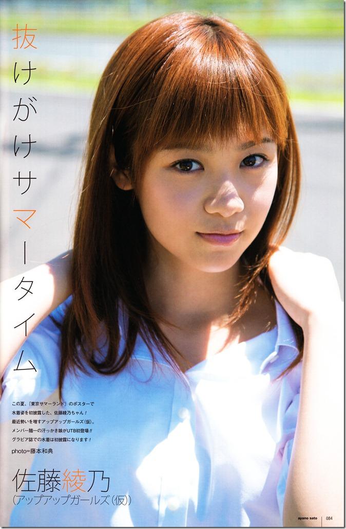 UTB Vol.210 October 2012 (21)