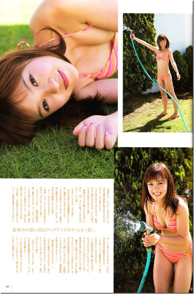 UTB Vol.210 October 2012 (24)