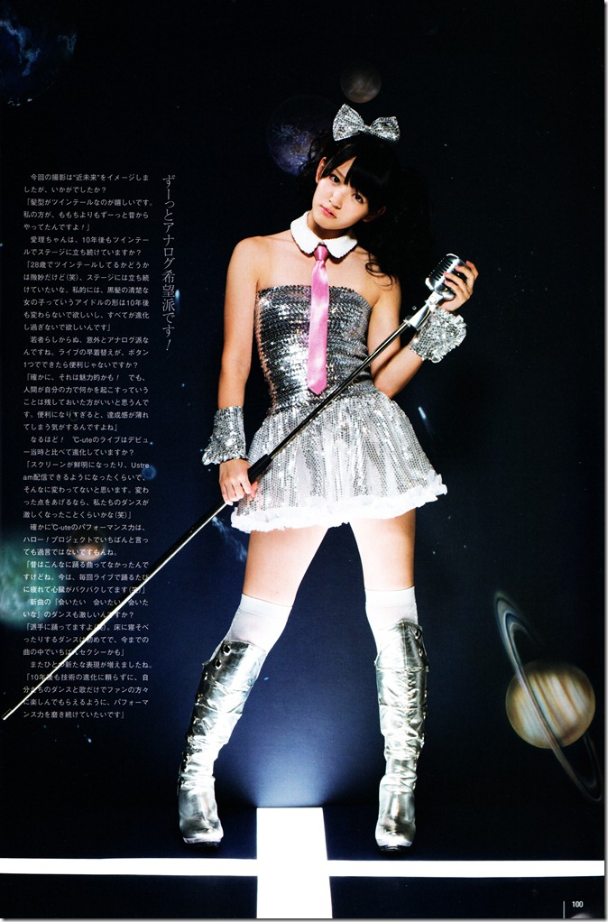 UTB Vol.210 October 2012 (29)