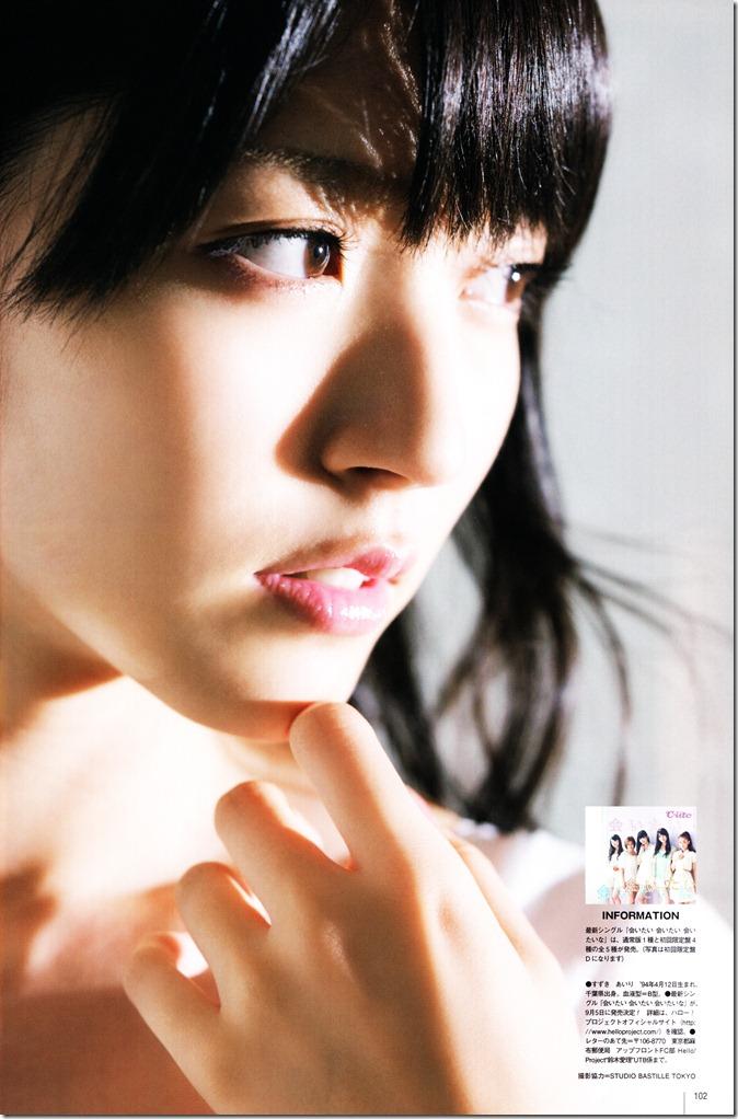 UTB Vol.210 October 2012 (31)