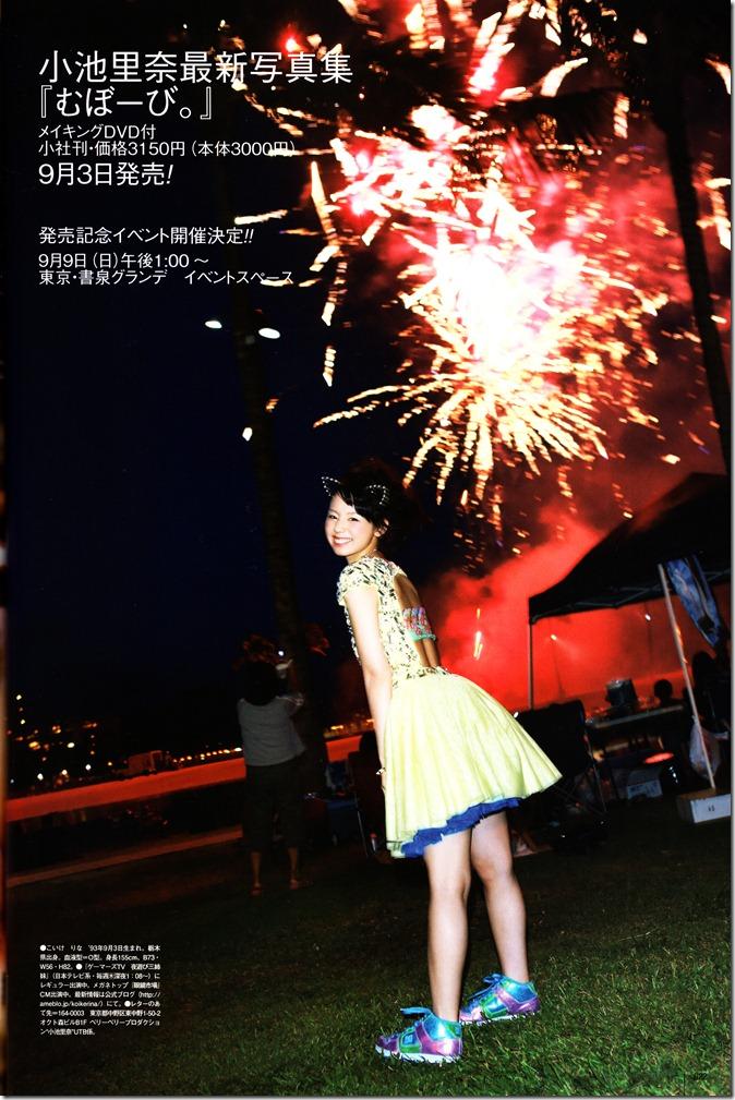UTB Vol.210 October 2012 (8)