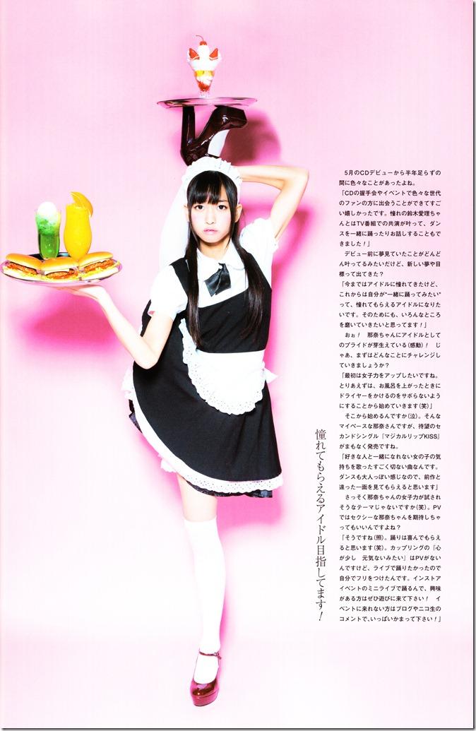 UTB Vol.211 December 2012 (13)