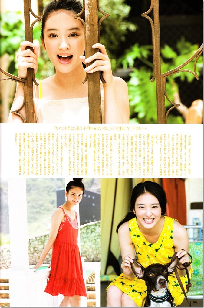 UTB Vol.211 December 2012 (30)