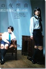 UTB Vol.211 December 2012 (3)