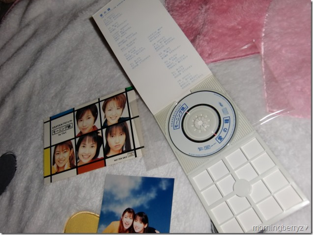 Asayan Project Morning Musume Ai no tane CD single (1 of 50,000) with group photo and signed post card (front)