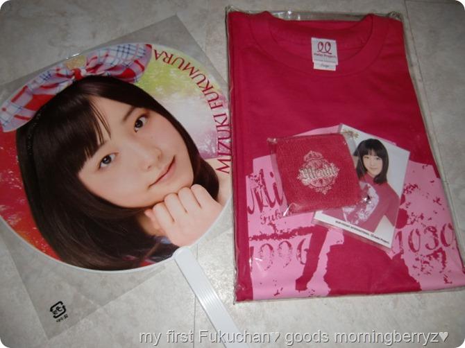 Fukumura Mizuki Fantasy DX T~shirt set wih fan