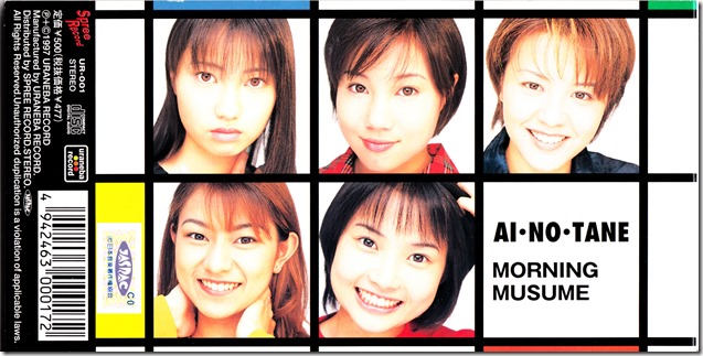 "Morning Musume ""Ai no tane"" CD single (back cover scan)"